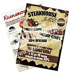 Флаеры Steakhouse